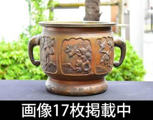 銅製 火鉢 手炙り 古銅 唐銅 花鳥文 直径26cm 高さ23cm 重さ4.5kg 山形旧家蔵出し 骨董 古美術 画像17枚掲載中