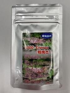 姫えびす FOOD-Energy(粗挽き) 30g