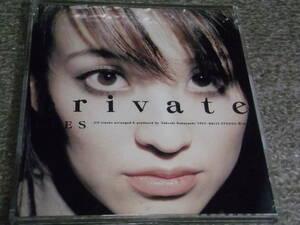★My Little Lover/Private Eyes スリムケースCDS帯なし歌詞付★1997年11月12日発売 トイズファクトリー TFCC-88117 定価1,223円