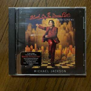 マイケルジャクソン HIStory CD