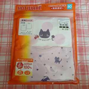 長袖シャツ 2枚組 女の子 女児 80㎝ ネコ柄 西松屋 長そで シャツ 80 ネコ 猫 ねこ