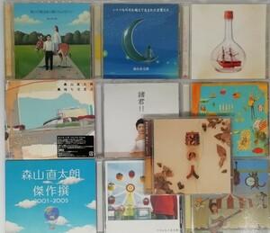 新品あり【森山直太朗】 CD DVD まとめて 10枚セット