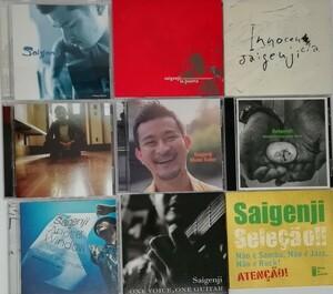 【Saigenji】サイゲンジ CD まとめて 9枚セット ベスト