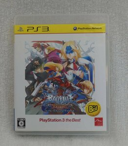 PS3ゲーム BLAZBLUE CONTINUUM SHIFT EXTEND PlayStation3 the Best BLJM-55060