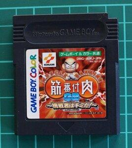 ゲームボーイ カラーカートリッジ 筋肉番付 DMG-A5KJ-JPN