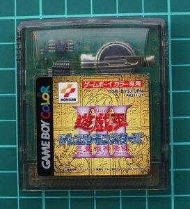 ゲームボーイ カラーカートリッジ : 遊戯王Ⅲ GB 三聖戦神降臨 CGB-BY3J