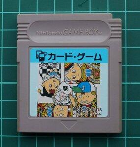 ゲームボーイ カートリッジ : カード ゲーム DMG-CGA