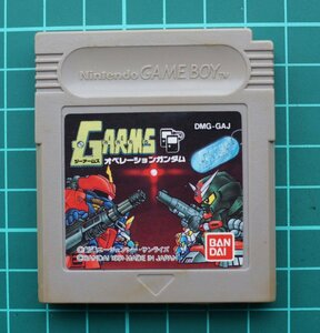 ゲームボーイ カートリッジ : G-ARMS オペレーションガンダム DMG-GAJ