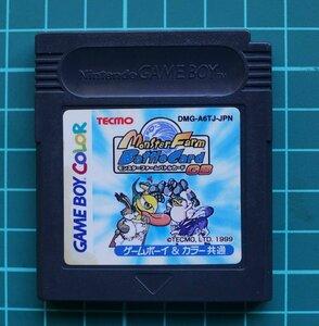 ゲームボーイ カラーカートリッジ : モンスターファームバトルカード GB DMG-A6TJ