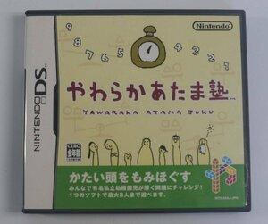 ニンテンドーDSゲーム やわらかあたま塾 NTR-AYAJ-JPN