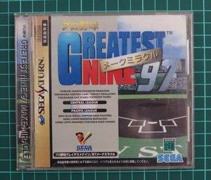 セガ サターン ゲーム プロ野球 GREATEST NINE '97 メークミラクル GS-9171