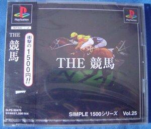 PS1 ゲーム SIMPLE1500シリーズ Vol.25 THE 競馬 SLPS-02475
