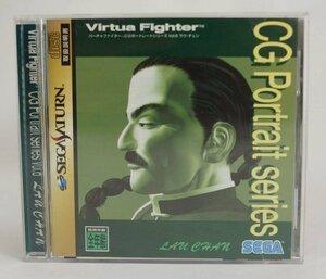 セガサターン バーチャファイターCGポートレートシリーズ Vol.6 ラウ・チェン GS-9069