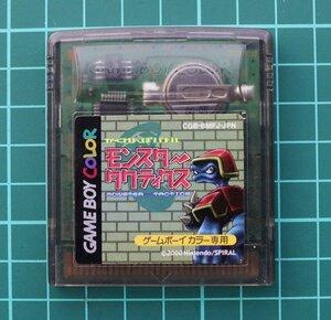 ゲームボーイ カラーカートリッジ : かくれんぼバトル モンスタータクティクス CGB-BMFJ