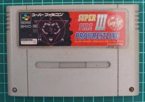 スーパーファミコン カートリッジ : スーパーファイヤープロレスリング3 SHVC-3E