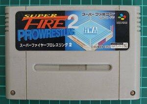 スーパーファミコン カートリッジ : スーパーファイヤープロレスリング 2 SHVC-FF