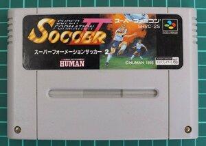 スーパーファミコン カートリッジ : スーパーフォーメーションサッカー 2 匿名配送 SHVC-2S