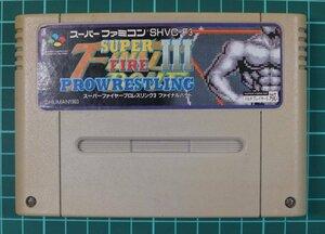 スーパーファミコン カートリッジ : スーパーファイヤープロレスリング3 ファイナルバウト SHVC-F3