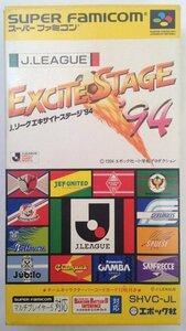 スーパーファミコン ゲーム J.リーグエキサイトステージ'94 SHVC-JL