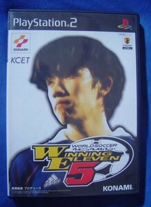 PS2 ゲーム ワールドサッカー ウイニングイレブン5 SLPM-62053