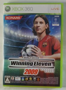 Xbox360 ゲーム WINNING ELEVEN 2009