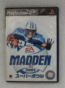 PS2 ゲーム MADDEN NFL スーパーボウル 2001 SLPS-20065