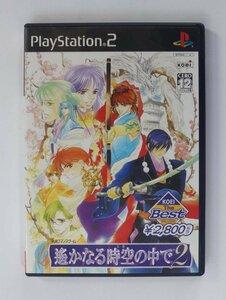 PS2 ゲーム KOEI The Best 遙かなる時空の中で 2 SLPM-65833