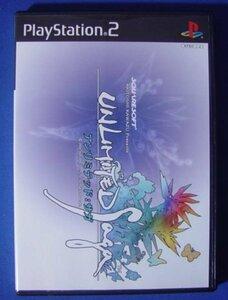 PS2 ゲーム アンリミテッド:サガ SLPS-25199