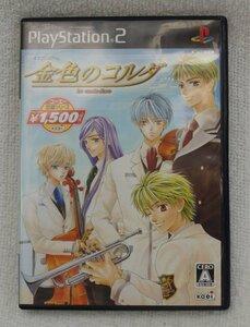 PS2 ゲーム コーエー定番シリーズ 金色のコルダ SLPM-55233