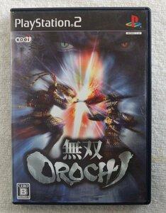 PS2 ゲーム 無双OROCHI SLPM-66721