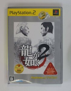 PS2 ゲーム 龍が如く2 PlayStation2 the Best SLPM-74302