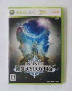 Xbox360 ゲーム INFINITE UNDISCOVERY