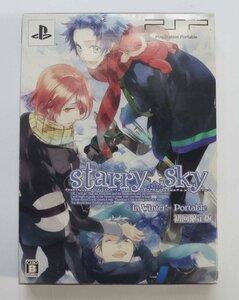 PSP ゲーム Starry sky ~in Winter~ ポータブル 限定版