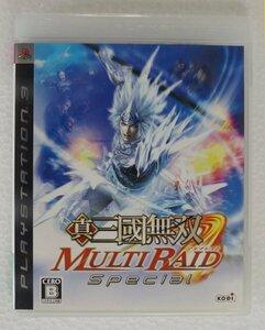 PS3 ゲーム 真・三國無双 MULTI RAID Special BLJM-60172