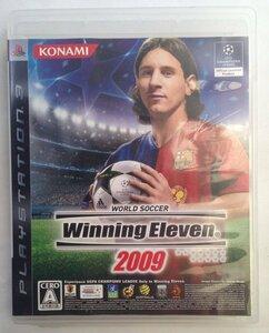 PS3 ゲーム WORLD SOCCER Winning Eleven 2009 BLJM-60098