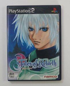 PS2 ゲーム テイルズ オブ リバース SLPS-25450