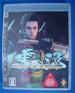 PS3 ゲーム GENJI -神威奏乱- BCJS-30002