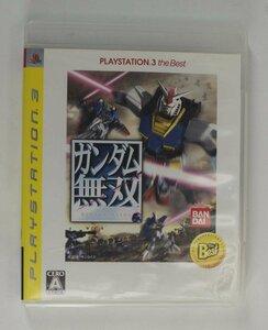 PS3 ゲーム ガンダム無双 PlayStation3 the Best BLJM-55004