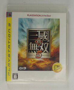 PS3 ゲーム 真・三國無双5 PlayStation3 the Best BLJM-55009