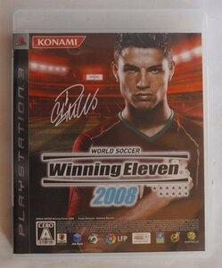 PS3 ゲーム WORLD SOCCER Winning Eleven 2008 BLJM-60035