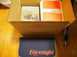 【書き込みなし】フォーサイト 2020年度 社会保険労務士 バリューセット2 DVD講座 一式 Foresight 社労士