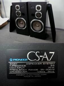 【直接引取限定のみ 札幌発!】 PIONEER パイオニア 3WAY スピーカー CS-A7 ペア 音出確認 エッジ難 中古品 JUNK品! 一切返品不可で!