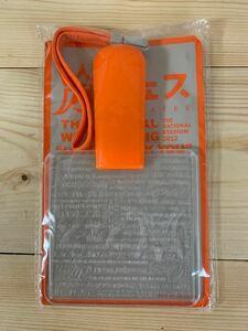 嵐フェス2012 ペンライト