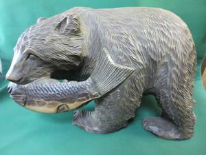送料無料 熊 木彫りの熊 置物 木彫 北海道 民芸品 昭和 レトロ