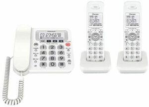 ◆新品 PIONEER パイオニア デジタルコードレス留守番電話機(子機2台タイプ) TF-VR20WE9(ベース:TF-SA10W-W)