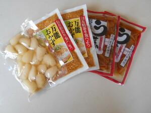 【漬物】詰め合わせセット<玄米黒酢らっきょう1袋 万能おかず生姜2袋 うまか醤油たくあん2袋>