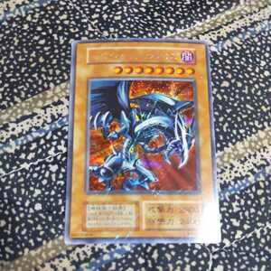 遊戯王 レッドアイズ・ブラックメタルドラゴン シークレット
