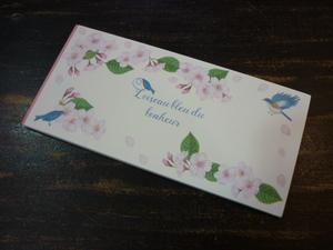★日本製 幸せの青い鳥と桜 一筆箋 36枚★花 鳥 生活雑貨 ステーショナリー メモ帳