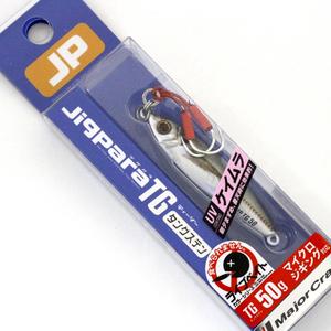 ■Major Craft/メジャークラフト ジグパラTG ライブベイト 50g JPTG-50L 【 #82 ライブアジ(ケイムラ)】■