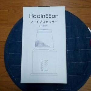 HadinEEo 、フードプロセッサー 、新品未使用品